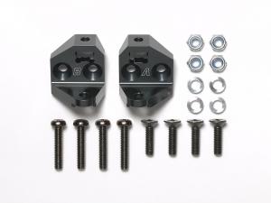 CC-02 Aluminum Arm Pivots (A, B)