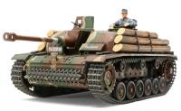 """Sturmeschütz III Ausf.G """"Finnish Army"""""""