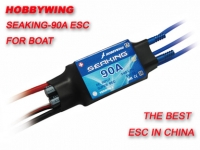 Seaking-90A Brushless ESC for Boat  (Version 2.0)