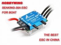 Seaking-35A Brushless ESC for Boat (Version 2.0)