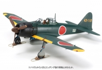 1/48 Mitsubishi A6M5a Zero Fighter 166th Squadron, 653rd Fighter Group (Finished Model)
