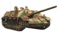 German Jagdpanzer IV /70(V) Lang