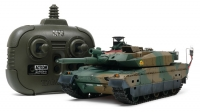 JGSDF Type 10 Tank (w/2.4GHz Control Unit)