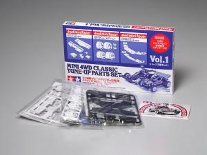 Mini 4WD Classic Tune-Up Parts Set Vol.1