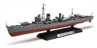 Japanese Navy Destroyer Kagero