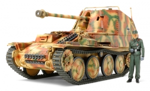 German Tank Destroyer Marder Ⅲ M