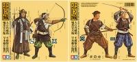 1/35 Samurai Warriors (4 Figures)