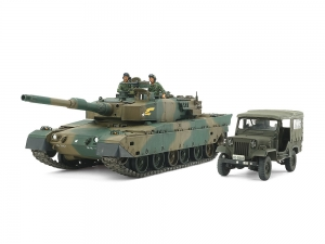 1/35 JGSDF Type 90 Tank & Type 73 Light Truck Set