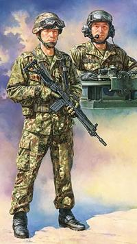 Japan Ground Self Defense Force Tank Crew Set