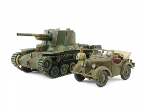 1/35 Japanese Type 1 Self-Propelled Gun & Kurogane 4x4 Set
