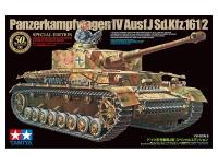 1/35 German Tank Panzerkampfwagen IV Ausf.J Special Edition