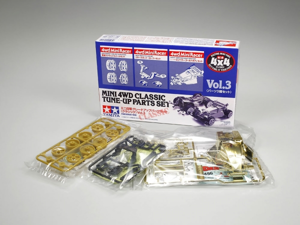 Mini 4WD Classic Tune-Up Parts Set Vol.3