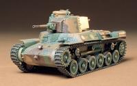Japanese Medium Tank Type 97 (Late Version)