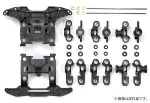 HG Carbon Reinforced N-04/T-04 Units