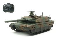 1/35 Japan Ground Self Defense Force Type 10 Tank (w/Control Unit)