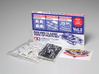 Mini 4WD Classic Tune-Up Parts Set Vol.2