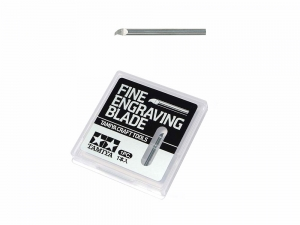 Fine Engraving Blade 0.4mm